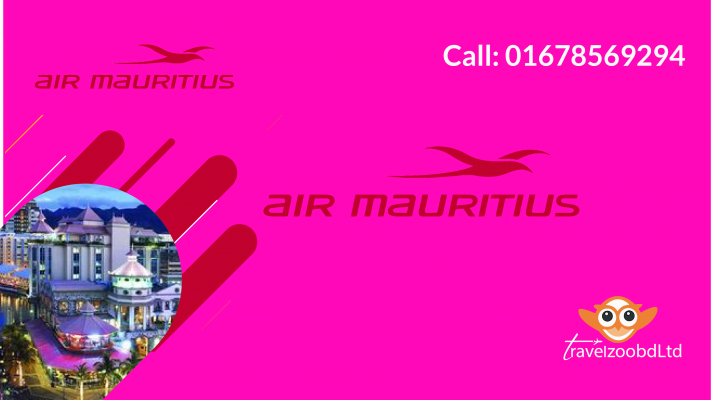 Air Muritures Sales Office in Dhaka