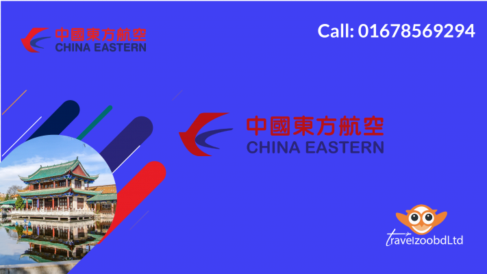 China Eastern Airlines Sales Office in Dhaka