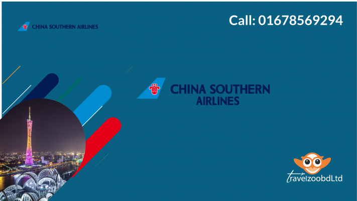 China Southern Airlines Sales Office in Dhaka
