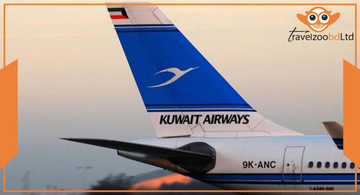 Kuwait airways sales office Dhaka