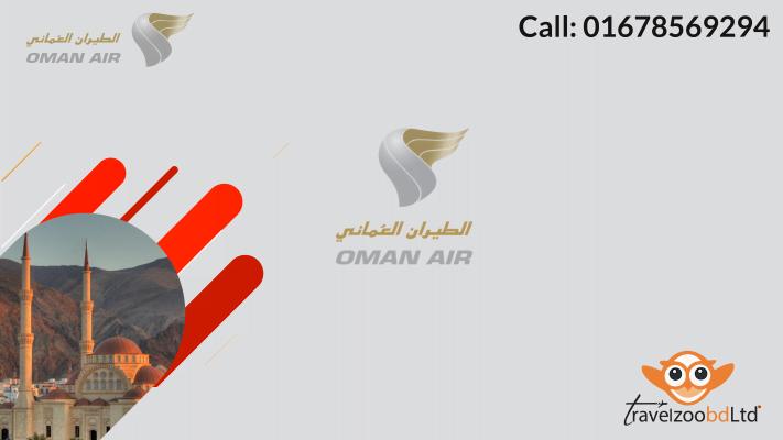 Oman Air Dhaka Office