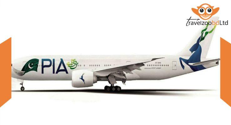 Pakistan International Airlines Sales Office