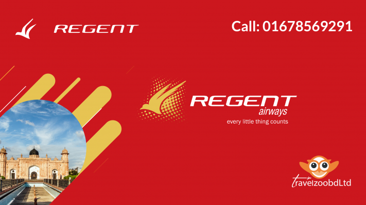 Regent Airways Sales Office in Dhaka