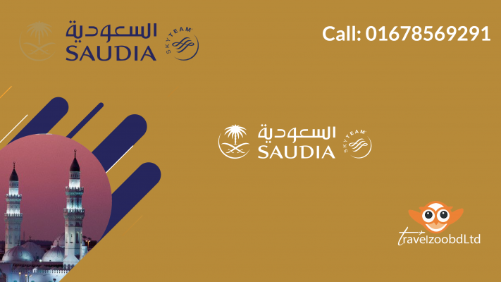 Saudia Airlines Sales Office in Dhaka