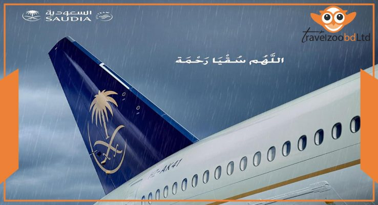Saudi Airlines Sales Office