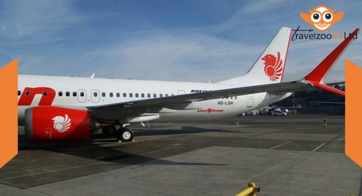 Thai Lion Airlines Sales Office
