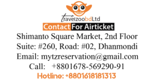 GoAir Address