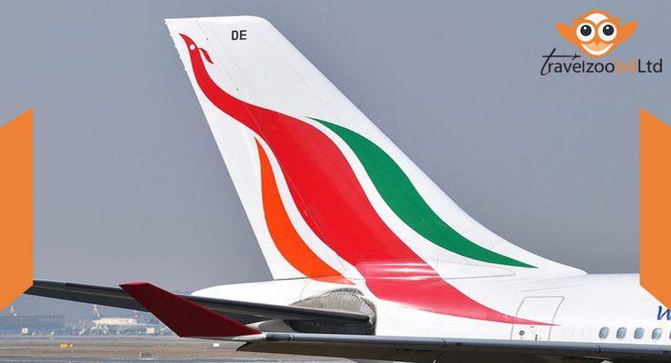 SriLankan Airlines Sales Office